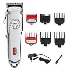 Полностью Металлическая Парикмахерская Машинка для стрижки волос профессиональная мощная salon pro электрическая машина для резки волос регулируемая Стрижка волос перезаряжаемая
