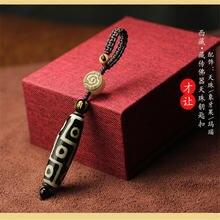 Брелок для ключей с девятью глазами тибетский dzi буддийский