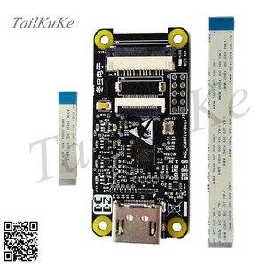 Обновленная Версия Raspberry Pi HDMI плата адаптера HDMI интерфейс для CSI-2 TC358743XBG для 3B 3B ZERO G11-011