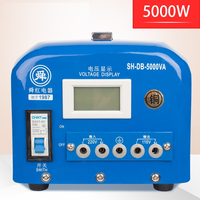 Industrial Power <font><b>Transformer</b></font> <font><b>5000W</b></font> AC 220V transferred to 110V 100V voltage converter 5000VA thermally protected image