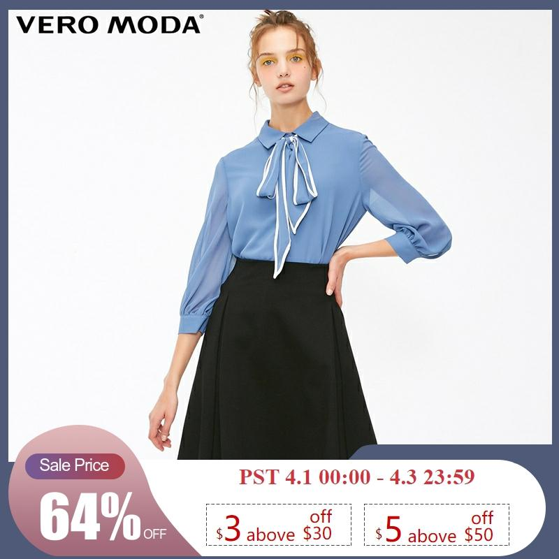 Vero Moda New Women's Box Pleat 3D Pockets A-lined Pleated Skirt | 31831G504