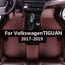 Автомобильные коврики для Volkswagen TIGUAN 2017 2018 2019 автомобильные накладки для ног автомобильный коврик на заказ