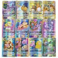 Tarjetas de Pokemon 60GX Tag Team 30 V Vmax 20EX MEGA Energy, juego de batalla, Colección comercial, juguetes de tarjetas para niños, regalos, novedad de 2021