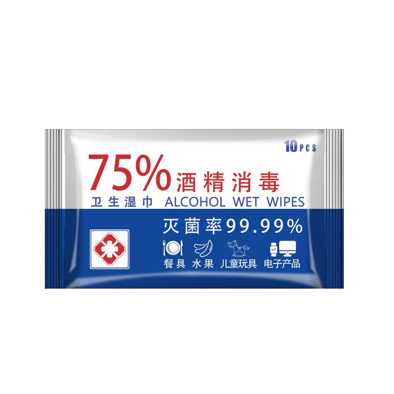 10sheets/Pack Portable 75% Alcohol Swabs Pads Wet Wipes Antiseptic Cleanser Cleaning Paper Sterilization Wet Wipes Health Care