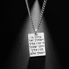 Еврейский кулон с выгравированной буквой унисекс