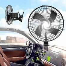 12V 10 inch Dashboard Oszillierende Fahrzeug Auto Van Lkw Hause Clip-Auf Fan 2 Geschwindigkeit Luftstrom Auto-Fans clip auf Oszillierende Lüfter