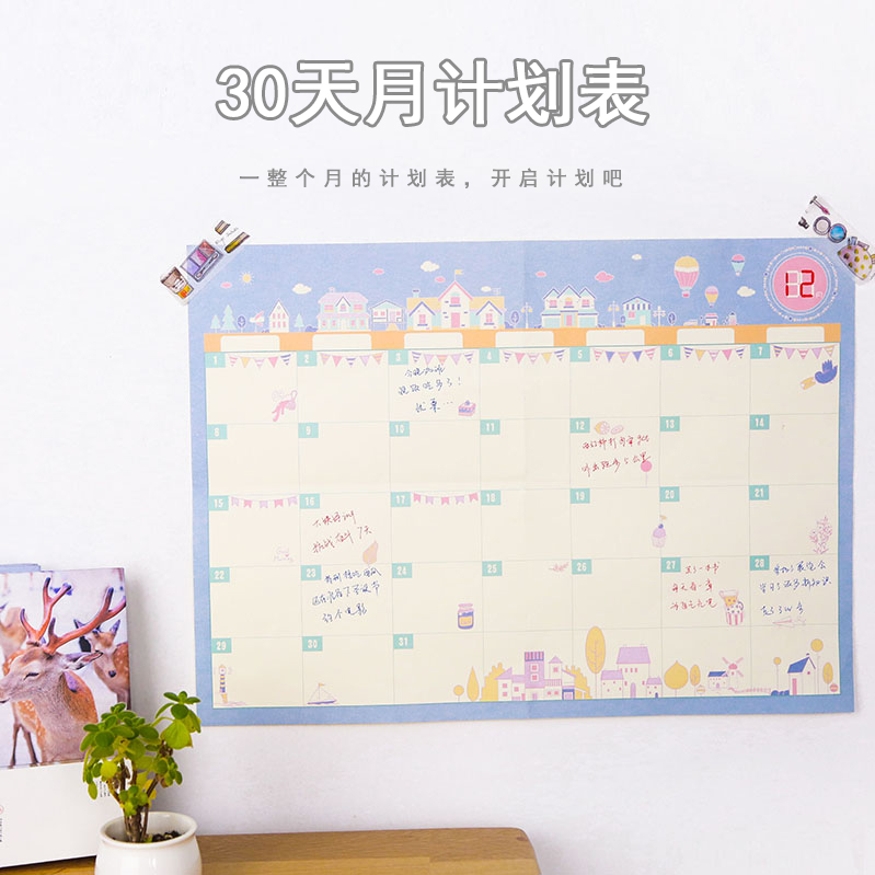SaYing 30-Day Monthly Student Learning Clock Schedule Countdown Kawaii School Small Fresh Management Schedule