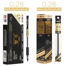 Stylo gel ultra fin, 12 M & G, 0.28mm, pointe fine, avec recharges, livraison gratuite, offre spéciale