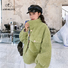 AMOR LIVE 2019 Autumn Winter Diamond Shiny Camel Stand Collar Short Jacket For Woman Cute Warm Outwear Coat