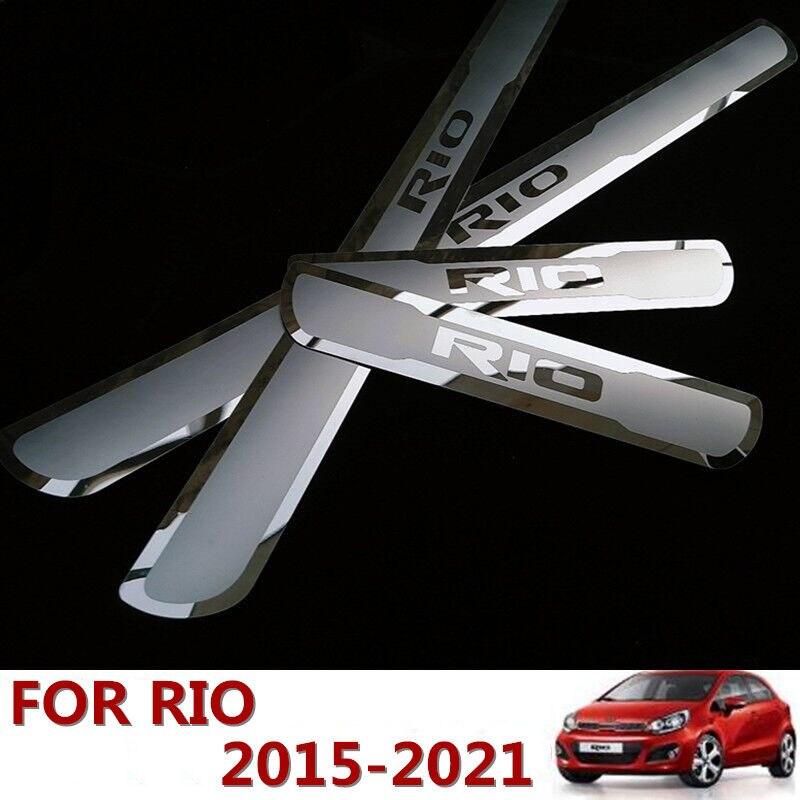 Stainless Steel Decoration Accessories Auto Rear Trunk Sill Kick Plate Scuff Anti-Scratch Car Trunk Bumper Protector for Kia Rio 2011-2016