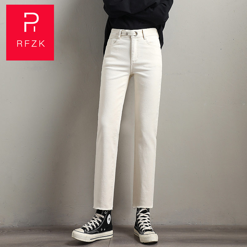 Rfzk Cotton White Jeans for Women High Waist Straight Mom Jeans Spring 2020 New Plus Size Women Jeans Adjustable waist Jeans