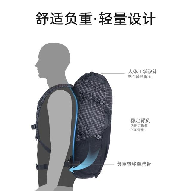 Naturehike Dyneema Backpack Ultralight 30+5L (Only 0.6kg) 3