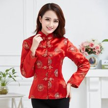 2019 New Arrivals Mandarin Collar Blouses Traditional Chinese Clothing Ladies Retro Tops Red Shanghai Tang Clothes TA1837(China)