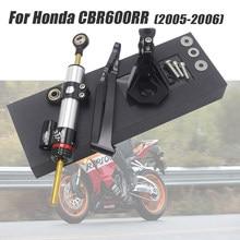 2005-2006 dla Honda CBR600RR CBR 600RR CBR 600 RR stabilizator motocykla stabilizator układu kierowniczego wspornik montażowy zestawy