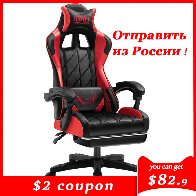 Chair Lol Internet Cafes Sports Racing