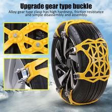 Practical 1pcs Car Snow Tire Anti-skid Chains TPU Beef Tendon Wheel Chain Thickened Antiskid Chain Wholesale Quick delivery CSV