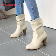 ENMAYLA Pleated PU Slip-On Boots Women Round Toe Ankle High Autumn Black Boots Solid Short Plush Women Winter Shoes Beige Gray стоимость