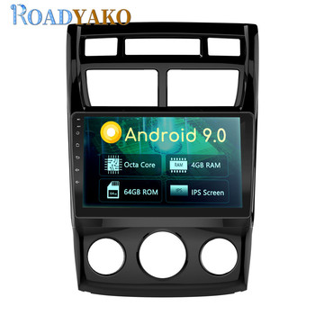 9'' Android Auto Car Radio Video Multimedia For KIA Sportage 2007- 2015 Stereo Autoradio Car Panel GPS Navigation Player 2 Din image