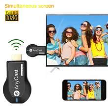 Anycast m2 mais tv vara wi-fi display dongle receptor para miracast airplay 2.4g + 5g sem fio dlna hdmi adaptador para ios android