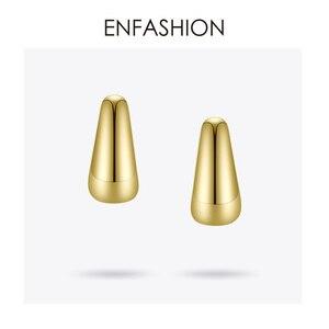 Image 3 - ENFASHION U צורת חישוק עגילי זהב צבע חמוד גיאומטרי קטן מעגל חישוקי עגילי תכשיטים לנשים מתנה Aros E191114