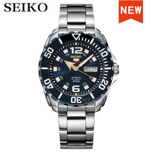 seiko watch men 5 automatic watch top br