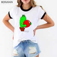 Verano Divertido planta cactus con globo impreso camiseta Linda mujeres novia regalo de cumpleaños 90s ropa de tumblr amigos t camisa
