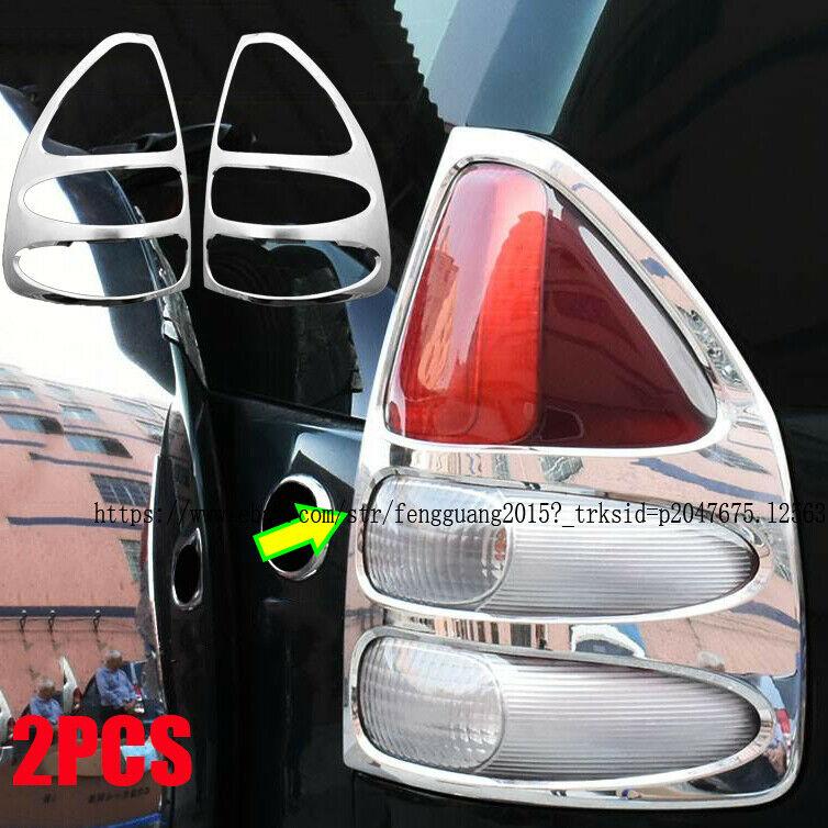 Chrome Rear Tail Light Lamp Cover Trim For Toyota Prado Fj120 2003-2009
