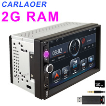 2G RAM 2 דין רכב רדיו 2Din אנדרואיד Autoradio מולטימדיה נגן אודיו עבור ניסן יונדאי Kia toyata לאדה שברולט פורד BYD