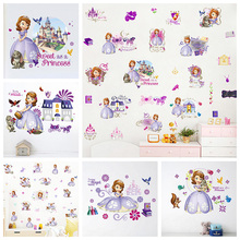 Cartoon Disney Sofia Princess Castle Wall Decals Kids Rooms Nursery Home Decor Anime Stickers Pvc Wallpaper Diy Mural Art