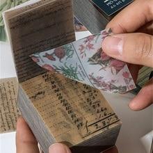 366 шт/природные пейзажи канцелярские наклейки книга астетти бабочка Милая пуля журнал корейские канцелярские эстетические наклейки