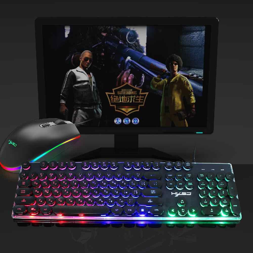 Kuulee clavier et souris filaire avec rétro-éclairage clavier russie Gamer kit silencieux Kuulee ensemble de souris pour PC portable ergonomique
