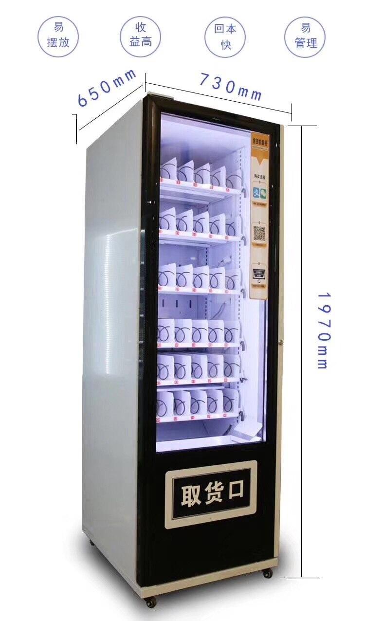 Custom Made Combo Drinks Snack Vending Machine