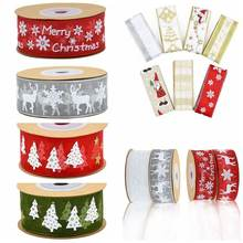 1 шт милая Рождественская лента с принтом для рождественской