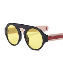 New ladies trend three-color frame sunglasses brand hot round quality luxury UV400