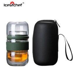 Icestchef 여행 teaware 세트 carring 케이스 유리 쿵푸 차 휴대용 내열성 필터 꽃 차 teaware 세트