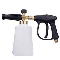 Pressure Washer Jet Wash Quick Release Adjustable Snow Foam Lance Foam Cannon 2L Bottle 3000 Psi High Pressure Washer Gun