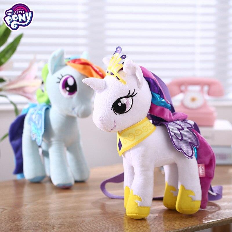Купить hasbro мой маленький пони плюшевая кукла рюкзак игрушки принцесса