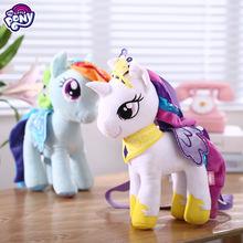 Hasbro мой маленький пони плюшевая кукла рюкзак игрушки принцесса
