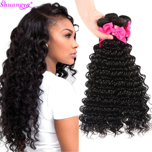 Shuangya hair Brazilian Deep Wave Bundles 1/3/4 Hair Extension 8-28 Inch Human Hair Bundles Natural Color 100% Remy Hair Weave