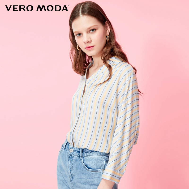 Vero Moda Women's New V-neck Back Cut Out Bat Sleeve Stripe Shirt   319231577