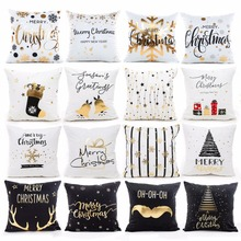 QIFU 45x45cm Elk Snowflake Santa Claus Christmas Pillowcase Christmas Decor for Home Christmas 2019 Ornament Navidad Xmas Decor