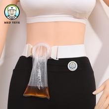 Одноразовые пластиковые ostomy сумки с регулируемым ремнем и мягкий силиконовый чехол с кольцом Высокая стабильная Пряжка для дневного и ночного использования очень дешево