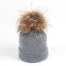 Baby Children Fashion Rear Fur Cap Lovely Party Kids Winter Warm Hat Knitted Pompom Gift Fashion 1-5Years Child Hat Baby Hats(China)