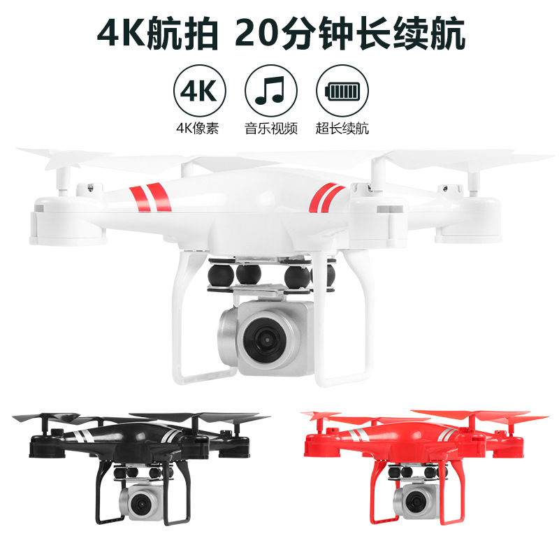 101D Cradle Head Version Unmanned Aerial Vehicle Aerial Photography 4K Pixel Pressure Set High Quadcopter Long Life Remote Contr