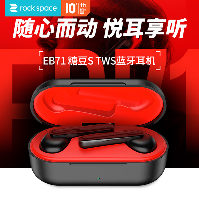 ROCK True sans fil stéréo écouteur étanche 5.0 Bluetooth TWS écouteurs écouteurs avec boîte de charge pour iPhone 11 Huawei Xiaomi