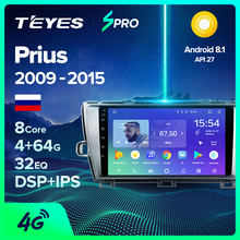 TEYES SPRO Per Toyota Prius XW30 2009 2015 Auto Radio Multimedia Video Player di Navigazione GPS Android 8.1 No 2din 2 din dvd(China)