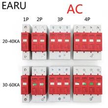 1 шт. AC SPD 1P 2P 3P 4P 20~ 40 ка 30 ка~ 60 ка 385 в дом молния стабилизатор напряжения защитный низковольтный разрядник устройство OEM завод