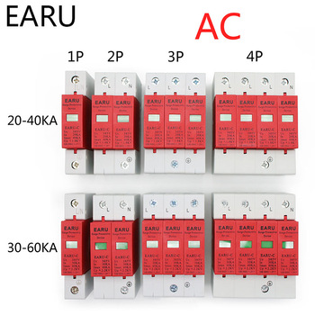 Protector contra sobretensiones para el hogar, dispositivo de descarga de tensión, AC SPD 1P 2P 3P 4P 20 ~ 40KA 30KA ~ 60KA 385V, OEM, 1 ud. 1