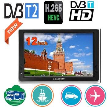 LEADSTAR 12 дюймов портативный мини-Телевизор поддерживает DVB-T/T2/H265/Hevc Dolby Ac3 1280*800 TF карты для дома/автомобиля с автомобильным зарядным устройством автомобильное крепление