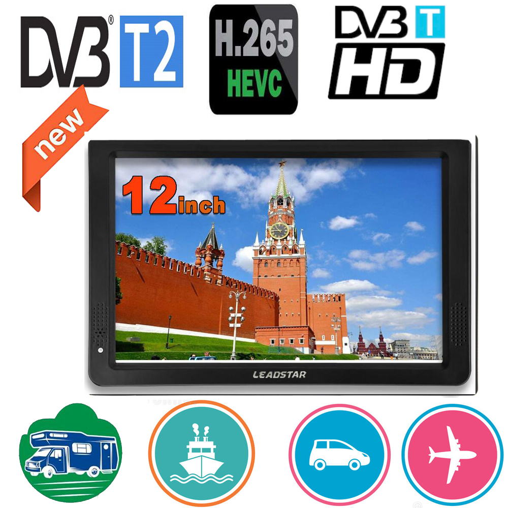 LEADSTAR 12 Inch Portable Mini Tv Supports DVB-T/T2/H265/Hevc Dolby Ac3 1280*800 TF Card For Home/Car With Car Charger Car Mount